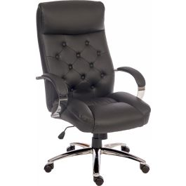 Hendon Traditional Leather Look Executive Armchair
