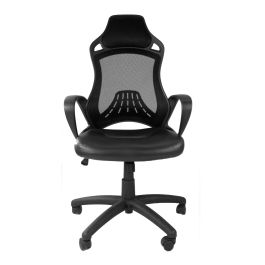Ascot Office Mesh Chair With Wipe Clean Seat