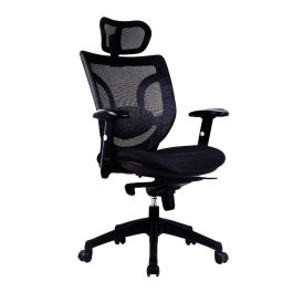 Newton Office High Back Mesh Executive Armchair With Headrest