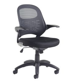 Orion Mesh Back Operators Chair