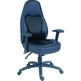 Rapide Large Luxury Executive Operator Chair